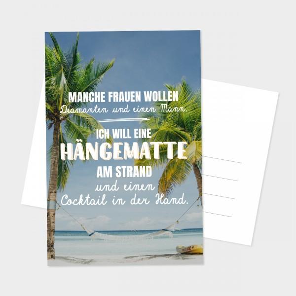 """Postkarte """"HÄNGEMATTE"""""""